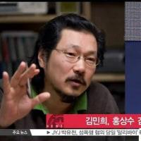 ある韓国人男女の不倫