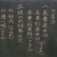2017年3月19日(日)宝塚教室
