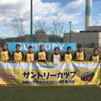 サントリーカップ第13回全国小学生タグラグビー選手権東京代表決定戦