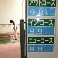 カントリークラブ・ザ・レイクス(16/11)