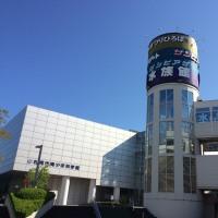 札幌市青少年科学館!プラネタリウム祭り開催のご案内!