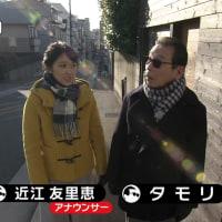近江ちゃん神戸の街へ