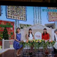 テレビでキルトフェスティバル。