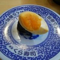くら寿司 おもしろい