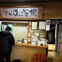 東鳴子温泉 旅館大沼