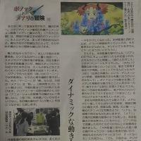 メアリと魔女の花 作画枚数93000枚!!