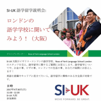 Rose of York x SI-UK Osaka 留学セミナーのお知らせ