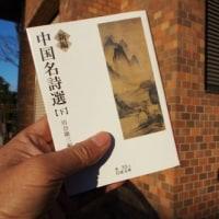 漢詩の世界観