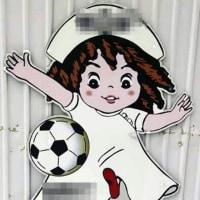 今日の萌えッ!(青森県青森市)