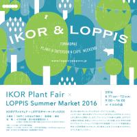 LOPPIS Summer Market 2016