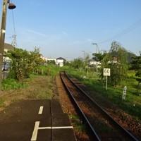 北条鉄道 網引駅