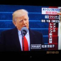米トランプ新大統領就任式