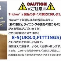 モルトン カントリーブーツ [マロンアンティーク] ダイナイトソール カーフレザー メンズ Made In ENGLAND  (並行輸入品)