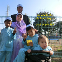 盛りだくさんのイードゥルアドハー Happy 'Eid Al-Adhaa in Japan