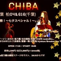 【LIVE INFO.】7/7(金)柏04&616(千葉)※サーキットイベント※