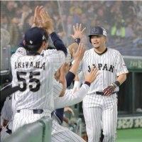 【WBC】日本、打線爆発でキューバに勝利!14安打11得点