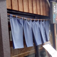 京丹後直送の「浦嶋刺身膳」ランチを堪能!@東上野3丁目の「海鮮丹後 あみの食堂」!