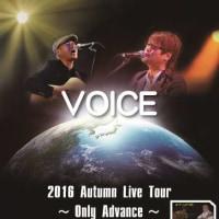 VOICE釧路LIVE2016年10月1日のお知らせ