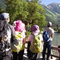 岳沢トレッキングが開催されました