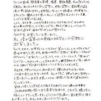 幸福の科学、清水富美加は「心身に傷」会見全文 / 清水富美加さん直筆メッセージ全文
