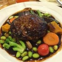 野菜もたっぷりプレミアムハンバーグステーキ