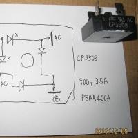 定電圧電源 GSー3000Vが突然壊れたが、復旧しました。