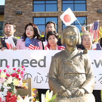 グレンデール慰安婦像撤去訴訟 日本政府、米最高裁に意見書