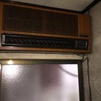 板橋区、東山町、暖房がシッカリ効くエアコンへの交換工事