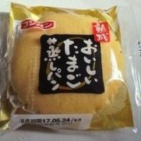 今日の朝ご飯(42)