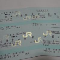 東海道本線に愛称が!?