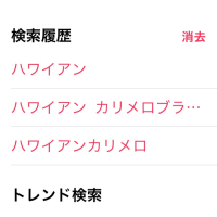 アップルミュージックへの誘い〜♬