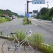 グランテックで箱根峠。
