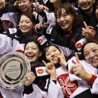 スマイルジャパン、オリンピックへ