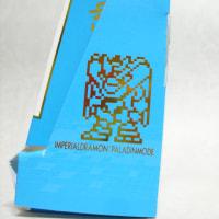 D-3 ver.15th(本宮大輔カラー)