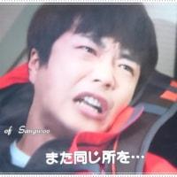 6話見たよ~🌼💕 クォン・サンウ コ・ヒョンジョン主演『レディプレジデント~大物』