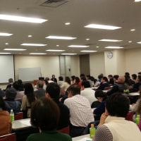通訳案内士試験<新合格者説明会>(JFG)に行ってきました。
