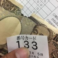 1万円やぶれ