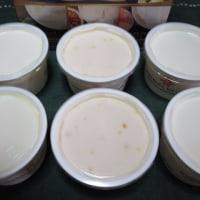 一昨日は「白バラカップアイス」と昨日のおやつは冷凍の「八天堂くりーむパン」♪