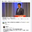 小林よしのりさん「野党共闘でいけ!」