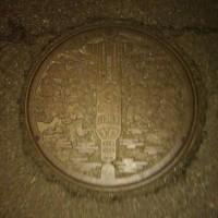 秋田県由利本荘市(旧岩城町)のマンホール
