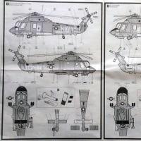 SH-2F シースプライト