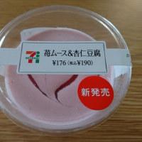 苺ムース&杏仁豆腐