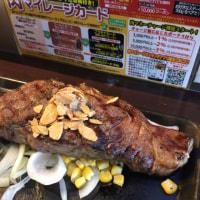いきなりステーキ、初体験