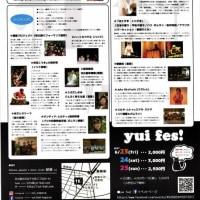 yui  fes  !  (オープニングイベント)