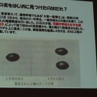 「千葉市と大賀ハス」の講演会