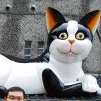 極私的猫うた