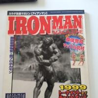 1999年のアイアンマン