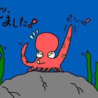 ウツボちゃん④(イラストマウス絵)