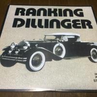 Dillinger/Nonstop Disco Style