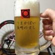 6/3(土) 充実したスイム&バイク!